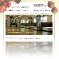桜中ダンススクール